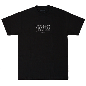 Self Development Tee - Black