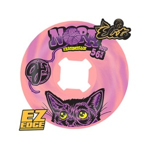 56MM NORA VASCONCELLOS ELITE PINK PURPLE 101